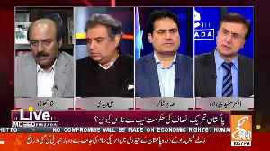What Is The Value Of JIT And NAB In Pakistan... Sabir Shakir Response [Video]