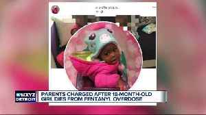 News video: Bail denied for Mt. Clemens parents charged in Christmas Day murder of 18-month-old baby