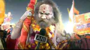 India's ruling party BJP capitalises on Kumbh Mela ahead of polls [Video]