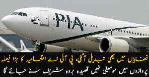 Big change in PIA, no one can listen music in PIA Plane now [Video]