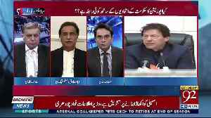 This Opposition Wants To Do Cooperate And Want To Strengthen The Democracy -Ayaz Sadiq [Video]