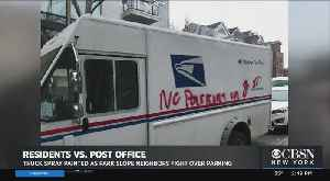 News video: Brooklyn Residents, Post Office At Odds Over Street Parking