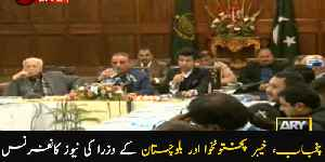 News conference of ministers of Punjab, Khyber Pakhtunkhwa and Balochistan [Video]