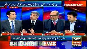 80 per cent of Sindh's land is illegal: Barrister Shoaib Razaq [Video]