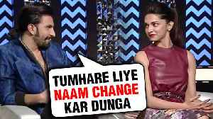Ranveer Singh REACTS On Changing His SURNAME To PADUKONE After Marriage [Video]