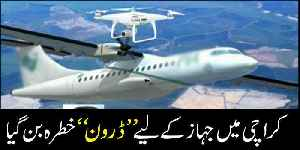 Drone becomes a threat to a plane in Karachi [Video]