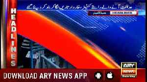 Headlines ARYNews 1100 19th January 2019 [Video]
