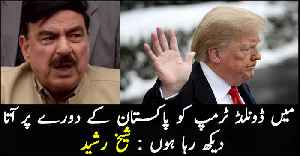 Sheikh Rasheed predicts Donald Trump visit to Pakistan [Video]