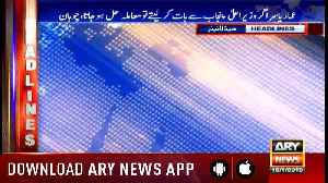 Headlines ARYNews 1400 19th January 2019 [Video]
