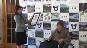 World's oldest man dies at home in Japan aged 113 [Video]