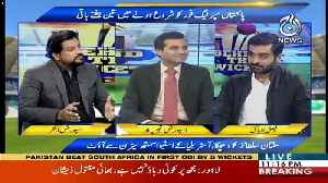 Behind The Wicket With Moin Khan – 20th January 2019 [Video]