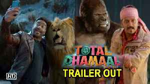 Total Dhamaal TRAILER OUT | Ajay, Anil & Madhuri's Laughter Riot [Video]