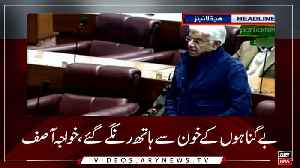 Headlines | ARYNews | 1900 | 21 January 2019 [Video]