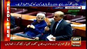 Headlines | ARYNews | 2000 | 21 January 2019 [Video]