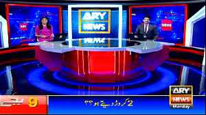 News @ 9 | ARY News | 21 January 2019 [Video]