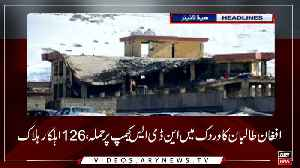 Headlines | ARYNews | 2300 | 21 January 2019 [Video]