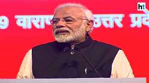 Stopped corruption of Rs 5.80 lakh crore in last 4.5 years: PM Modi [Video]