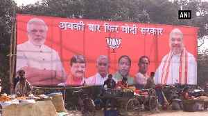 News video: Amit Shah holds mega rally in West Bengal after chopper landing row