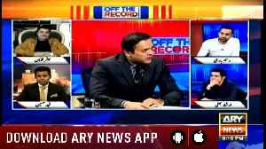 Off The Record  ARYNews  22nd January 2019 [Video]