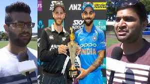 India Vs New Zealand 1st ODI : Fans Hope Team India to continue good performance | Oneindia News [Video]