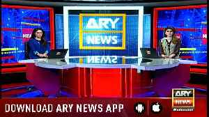 Bulletins ARYNews 1200 23rd January 2019 [Video]
