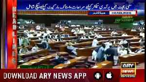 Headlines ARYNews 1600 23rd January 2019 [Video]