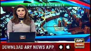 News @ 3 - 23rd January 2019 [Video]