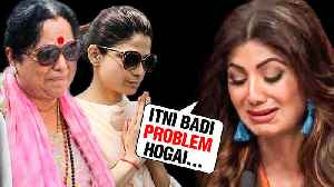 Legal Case Filed Against Shilpa Shetty And Her Family For CHEATING On Businessman? [Video]