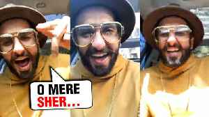 Ranveer Singh LIVE CRAZY RAP On Mere Gully Mein For FANS | Gully Boy [Video]