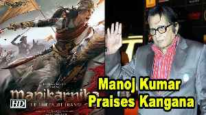 Kangana was born to play Rani Laxmibai: Manoj Kumar [Video]