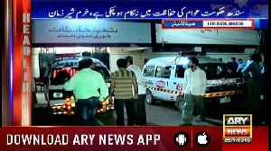 Headlines ARYNews 1000 25th January 2019 [Video]