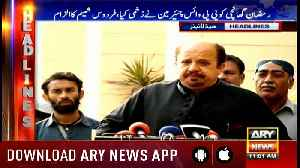 Headlines ARYNews 1100 25th January 2019 [Video]
