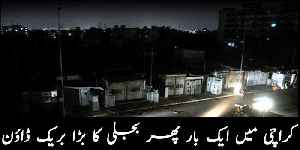 Karachi: Another major breakdown, more than 80 percent areas of city face power outage [Video]