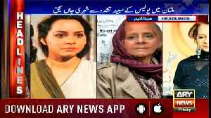 Headlines ARYNews 1600 25th January 2019 [Video]