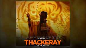 Watch: Public review of Thackeray [Video]