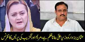 PMLN leader Maryam Aurangzeb shares her views with media [Video]