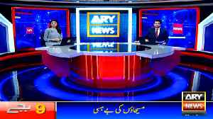 News @ 9 | ARY News | 28 January 2019 [Video]