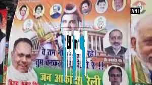 Rahul Gandhi's posters projecting him as Lord Ram spotted in Patna [Video]