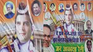Posters depicting Rahul Gandhi as Lord Ram come up in Patna | Oneindia News [Video]