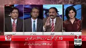 Top Stories – 30th January 2019 [Video]