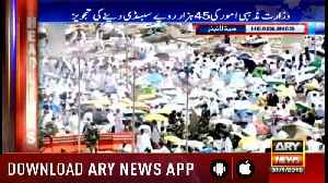 Headlines ARYNews 1600 31st January 2019 [Video]