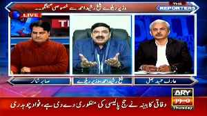 I shall conduct audit of Shehbaz Sharif in PAC: Sheikh Rasheed [Video]