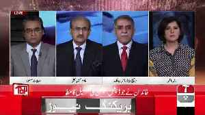 Top Stories – 31th January 2019 [Video]