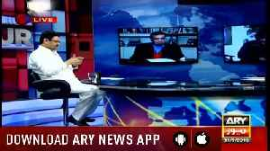 11th Hour | Waseem Badami | ARYNews | 31 January 2019 [Video]