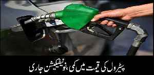 Government reduces petrol, diesel prices [Video]