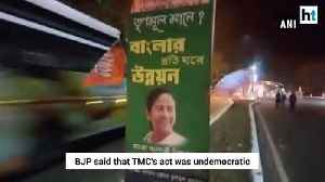 BJP alleges TMC of putting posters over PM Modi banners, calls it undemocratic [Video]