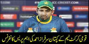 Captain Pakistan cricket team Sarfraz Ahmed talks to media [Video]