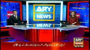 Bulletins | ARYNews | 3 February 2019 [Video]