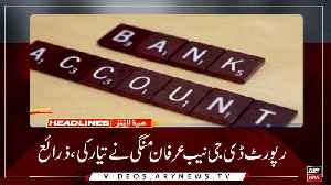 Headlines  ARYNews  150Headlines | ARYNews | 1500 | 3 February 20190  3 February 2019 [Video]