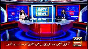 News @ 3 | ARY News | 3 February 2019 [Video]